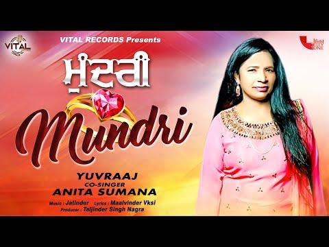 Mundri - Yuvraaj