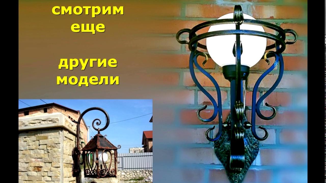 Самые красивые уличные фонари, фотогалерея | Уличные фонари ... | 720x1280