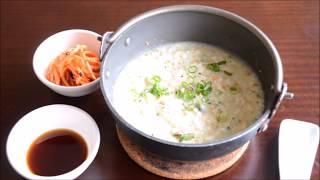 Korean food recipes easy beauty horse episode 5 quick easy make korean food recipes forumfinder Images
