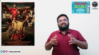 Bigil Trailer - My Thoughts !