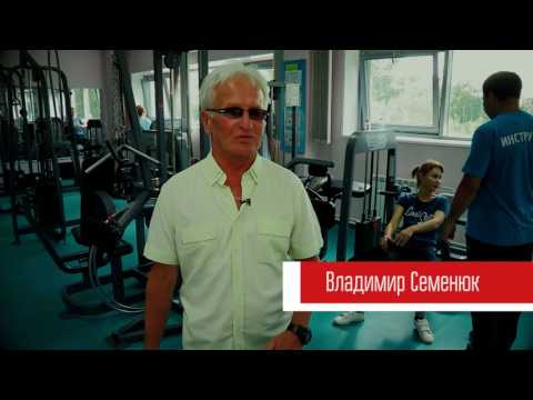 День физкультурника в Красноярске. Мастера победы: Владимир Семенюк