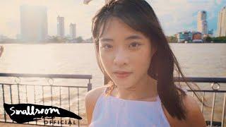 IMAGE - ใจเย็น | Still [Official MV]