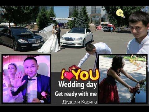 песня ах эта свадьба скачать mp3