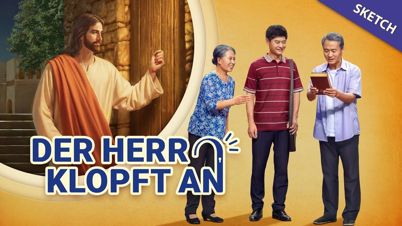 Sketch der Christliche Kirche   Der Herr klopft an   Hast du am Festmahl des Lammes teilgenommen