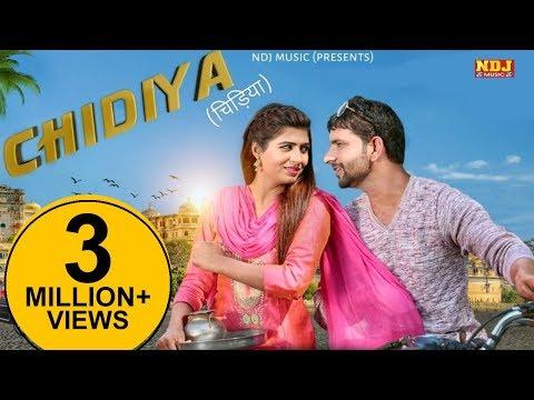 2018 का सबसे हिट गाना | Chidiya | Haryanvi DJ Song 2018 | Sonika Singh, Raj Mawar, Bholu Dhana | NDJ