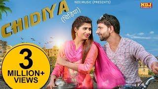 2018 का सबसे हिट गाना chidiya haryanvi dj song 2018 sonika singh raj mawar bholu dhana ndj