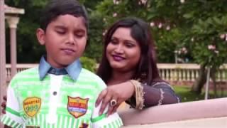 Maa | Album  Chutir Dine | Official Music Video 2017
