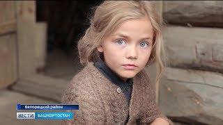 На российские экраны выходит новый художественный фильм «Сестренка» по повести Мустая Карима