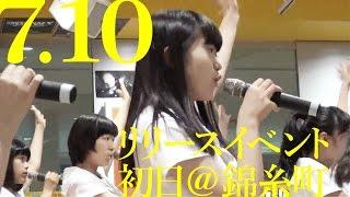 7月10日にタワーレコード錦糸町店で行われたリリースイベント「新しい物...