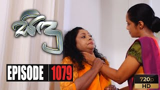 Sidu | Episode 1079 30th September 2020 Thumbnail