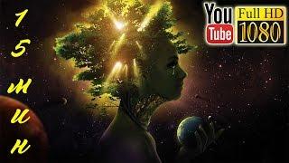 �������� ���� 528 Гц 🌟 3 Чакра 🌟 Звуки Космоса для Медитации 🌟 Лучшая Музыка без Слов для Сна 🌟 Массаж & Баланс ������