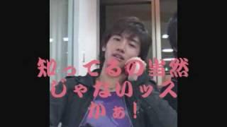 ビギステより☆ ツンデレでデレツンなチャンミンくん♪ チャンミンがユチ...
