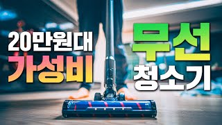 디베아 M500 퀀텀 무선청소기 실사용 후기 (장단점,…