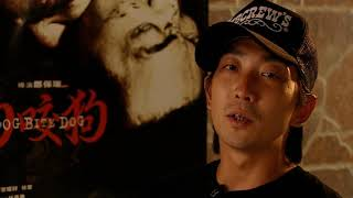 Dog Bite Dog (2006) An Interview with Sam Lee 狗咬狗: 李燦森專訪