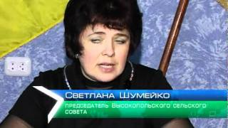 В  Валковском районе пожар унес жизни четверых малыше