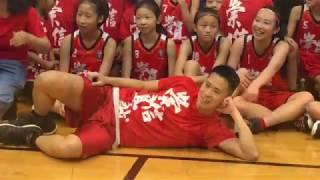 Publication Date: 2019-04-27 | Video Title: 【香港籃球】x【學界籃球】2018/19小學校際 @九龍西區