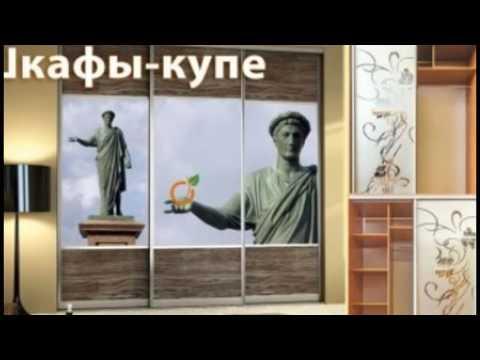 магазин мебели купить кровать шкаф стол кресла офис в Одессе .