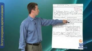 Исследование систем управления. Лекция 4. Комбинированные методы