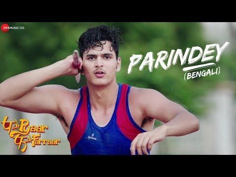 Parindey (Bengali) | P Se Pyaar F Se Farraar | Bhavesh Kumar & Zakir Hussain | Buddha Mukherjee Mp3