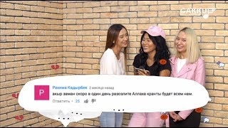 Follow Wars сезон 3 #11