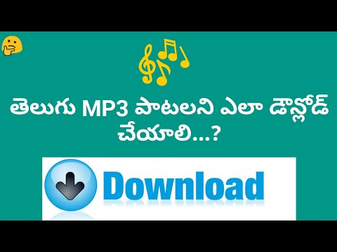 How to download telugu mp3 songs free |Telugu Techbit