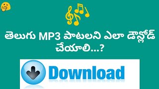 How to download telugu mp3 songs free |Telugu Techbit