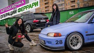 Слила ВСЁ про Дубровский синдикат