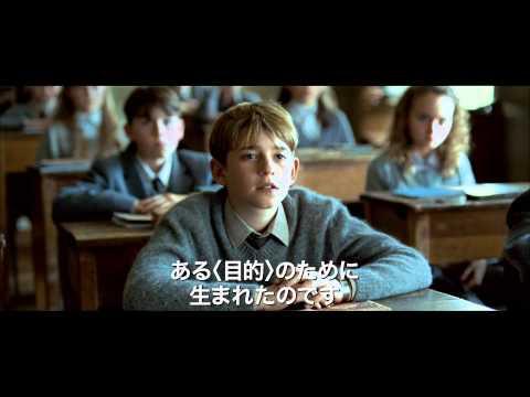 『わたしを離さないで』/2011年3月公開予定 公式サイト:http://www.wata-hana.jp 20世紀フォックス映画 配給 (C)2010 Twentieth Century Fox.