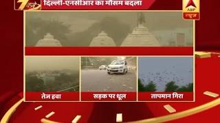 Delhi temperature drops after strong wind, dust storm