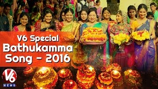 V6 Bathukamma Song 2016  V6 Special