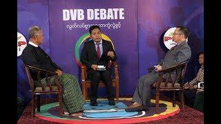 DVB   ဖြဲ႕စည္းပံုထဲက ဘာေတြကို ျပင္မလဲ Debate