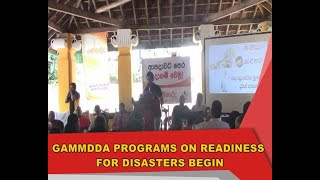 Gammadda program on readiness for natural disasters begins Thumbnail