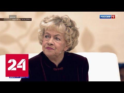Судьбу внучки умершей актрисы Назаровой будут решать родственники