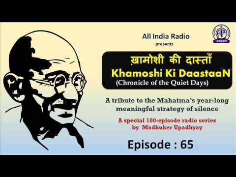 Khamoshi Ki DaastaaN (Chronicle of the Quiet Days) : Episode – 65