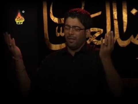 New Nohay Mir Hasan Mir - Maa Ummul Baneen (SA) Se