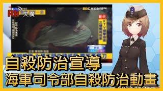 107年動漫賀年短片【央廣新聞】