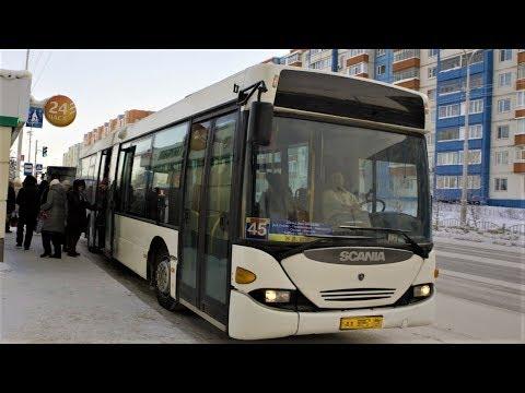 В Сургуте проверили чистоту городских автобусов