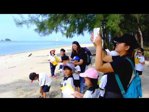Global Village School - Beach Outing