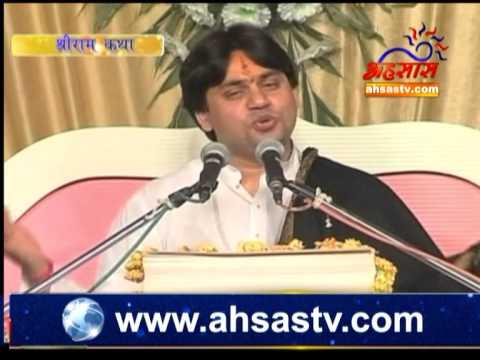 Ram Katha Achariya Atul ji (Part 4)