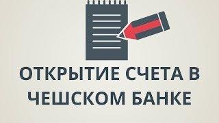 видео ЮниКредит Банк: ипотека, ипотечный калькулятор 2018