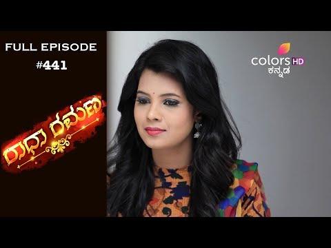 Radha Ramana - 24th September 2018 - ರಾಧಾ ರಮಣ - Full Episode