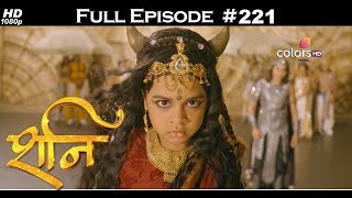 Shani - 11th September 2017 - शनि - Full Episode