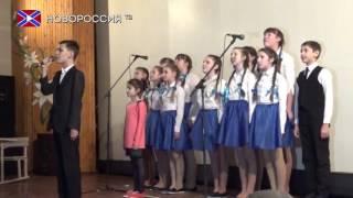 Книга Памяти в Новоазовске