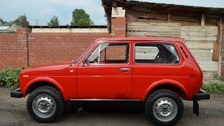 капсула времени авто/ ВАЗ 2121 (нива) 1980 года выпуска.
