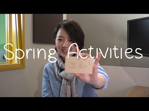 Japanese Words - Spring Activities (Việt Sub)