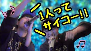 やっほー!ご視聴いただきありがとうございます! 福島県出身22歳独身の...