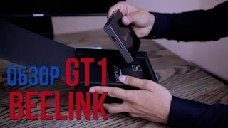 Beelink GT1 - полный обзор ТВ приставки(Beelink GT1 на Amlogic S912 Цена в Украине, детальная информация - http://4tv.com.ua/android-tv-box/beelink-gt1-amlogic-s912., 2016-09-17T09:40:37.000Z)