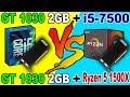 GT 1030 (2GB)+  Intel Core i5-7500  VS  GT 1030 (2GB)+  AMD Ryzen 5 1500X |Comparison|