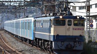 8860レ EF65 2066+西武40000系40154編成 甲種輸送 大船駅通過シーン