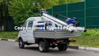 Буровая установка УБГ-Л Альбатрос на шасси Газель 4х4